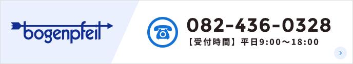 contact-bnr02